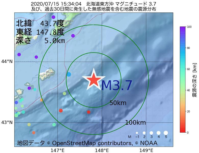 地震震源マップ:2020年07月15日 15時34分 北海道東方沖でM3.7の地震