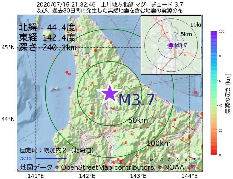 地震震源マップ:2020年07月15日 21時32分 上川地方北部でM3.7の地震