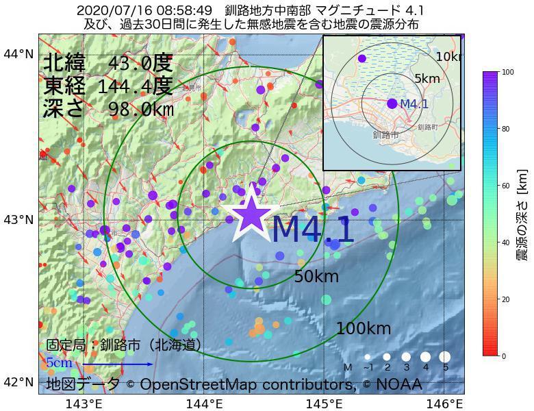 地震震源マップ:2020年07月16日 08時58分 釧路地方中南部でM4.1の地震