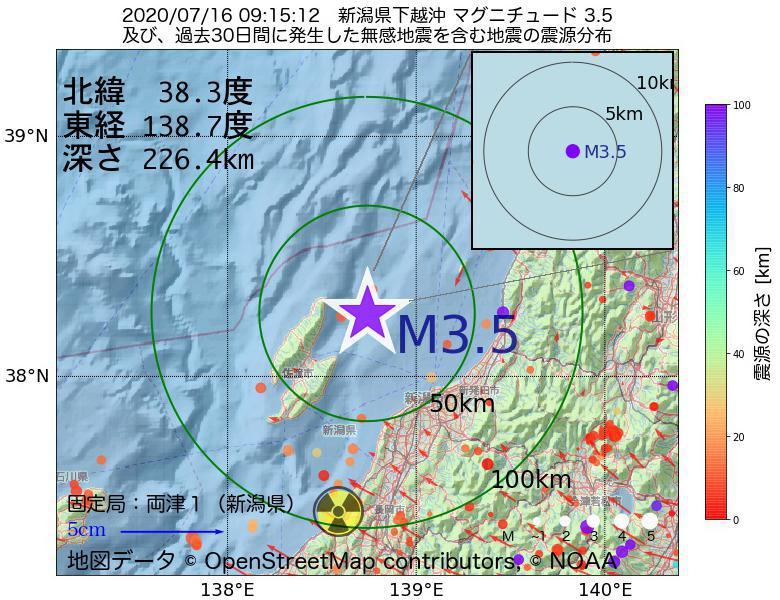 地震震源マップ:2020年07月16日 09時15分 新潟県下越沖でM3.5の地震