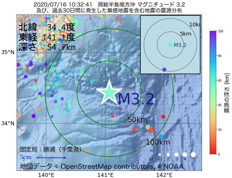 地震震源マップ:2020年07月16日 10時32分 房総半島南方沖でM3.2の地震