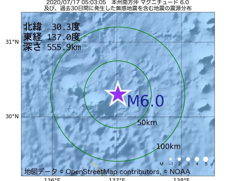 地震震源マップ:2020年07月17日 05時03分 本州南方沖でM6.0の地震