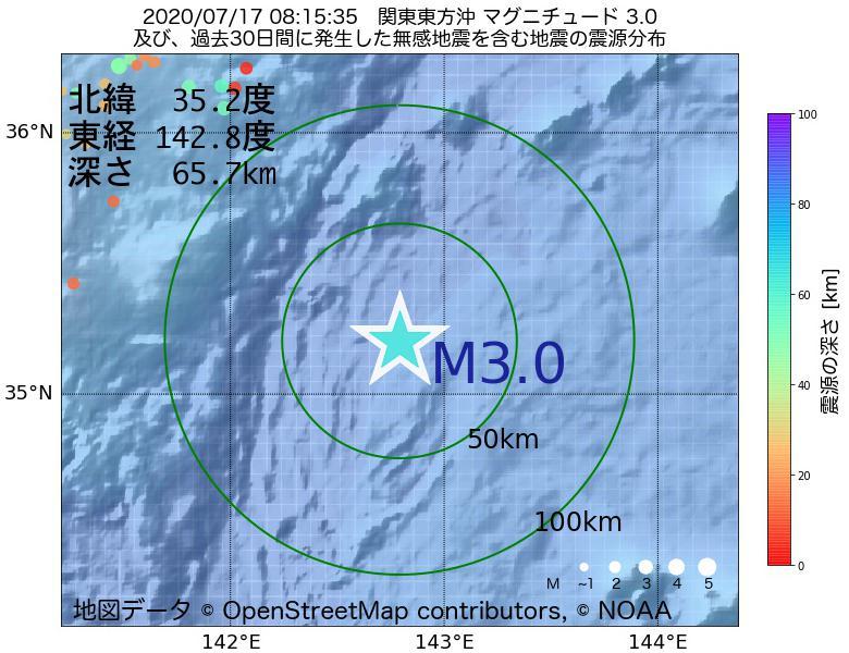 地震震源マップ:2020年07月17日 08時15分 関東東方沖でM3.0の地震
