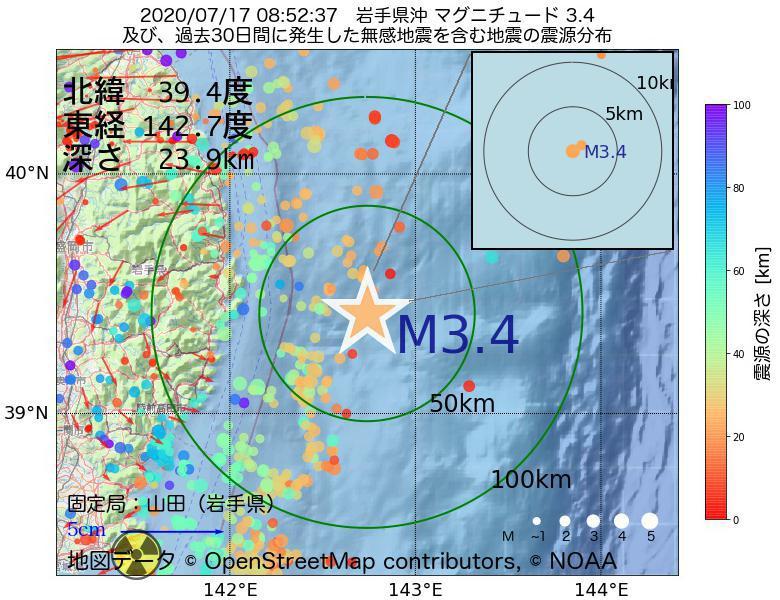 地震震源マップ:2020年07月17日 08時52分 岩手県沖でM3.4の地震