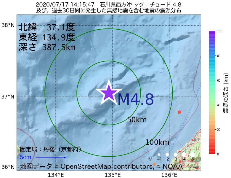 地震震源マップ:2020年07月17日 14時15分 石川県西方沖でM4.8の地震
