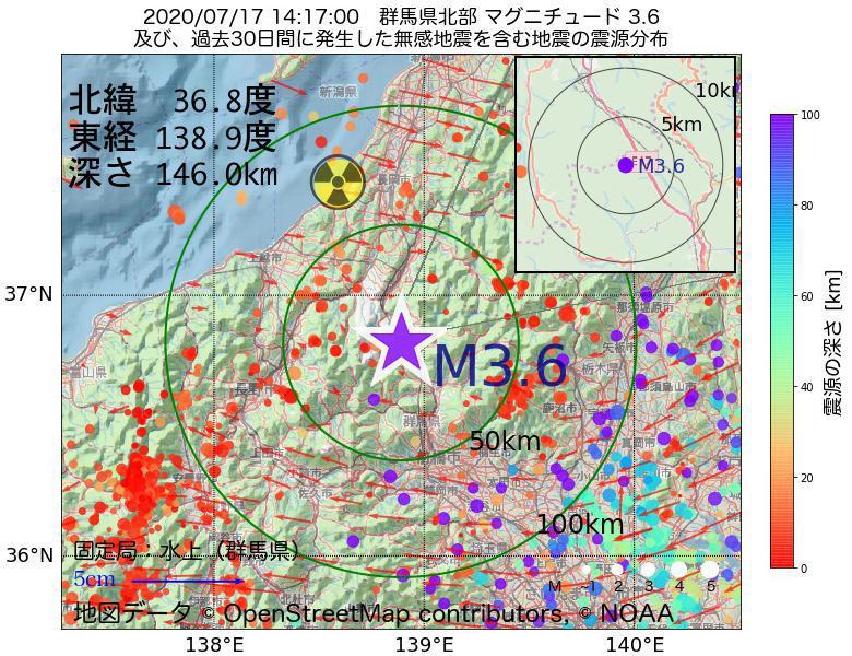 地震震源マップ:2020年07月17日 14時17分 群馬県北部でM3.6の地震