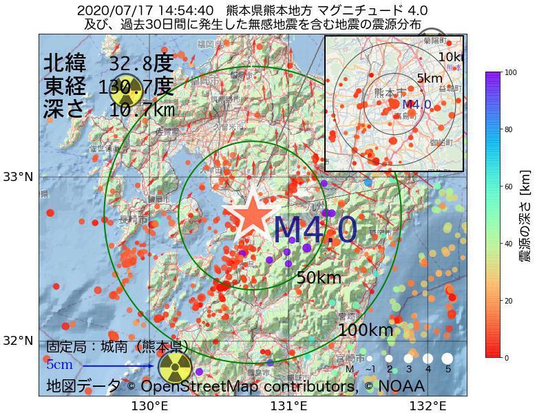 地震震源マップ:2020年07月17日 14時54分 熊本県熊本地方でM4.0の地震
