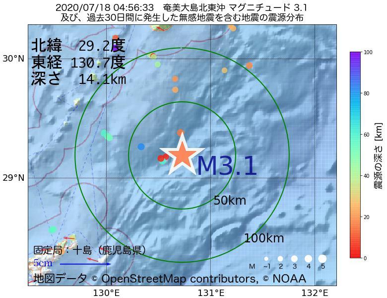 地震震源マップ:2020年07月18日 04時56分 奄美大島北東沖でM3.1の地震