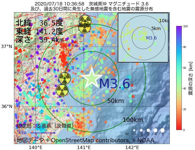 地震震源マップ:2020年07月18日 10時36分 茨城県沖でM3.6の地震