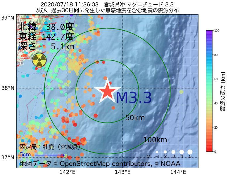 地震震源マップ:2020年07月18日 11時36分 宮城県沖でM3.3の地震