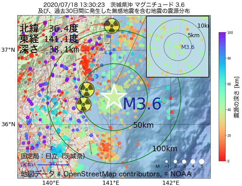 地震震源マップ:2020年07月18日 13時30分 茨城県沖でM3.6の地震