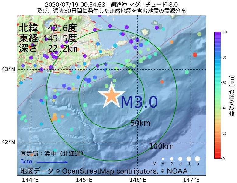 地震震源マップ:2020年07月19日 00時54分 釧路沖でM3.0の地震