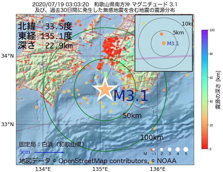 地震震源マップ:2020年07月19日 03時03分 和歌山県南方沖でM3.1の地震