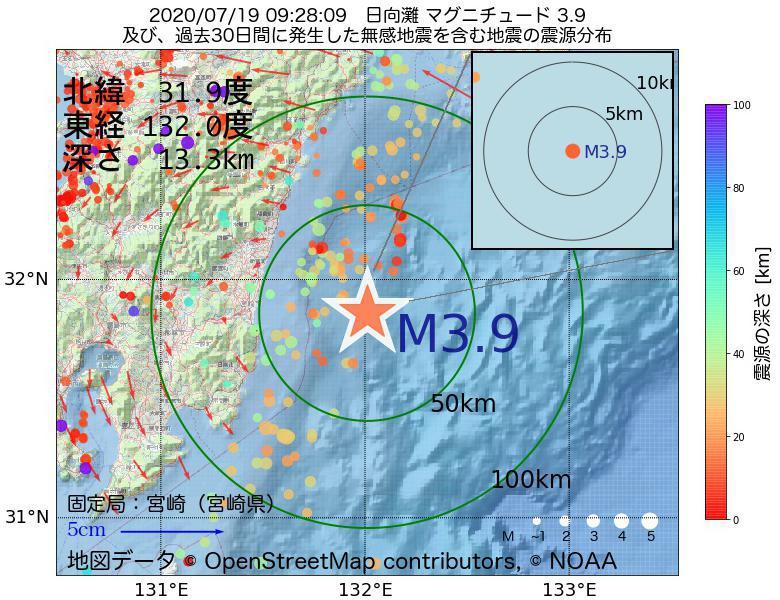 地震震源マップ:2020年07月19日 09時28分 日向灘でM3.9の地震