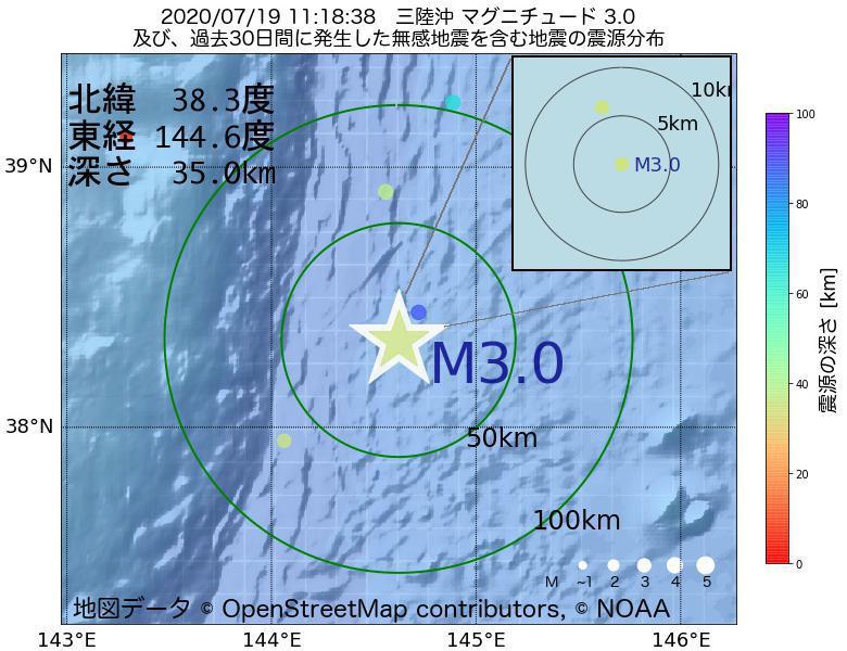 地震震源マップ:2020年07月19日 11時18分 三陸沖でM3.0の地震