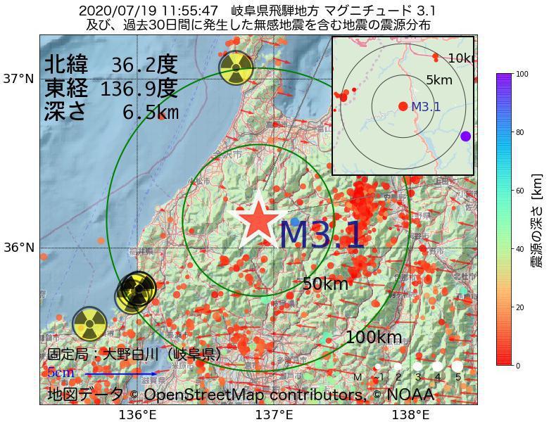 地震震源マップ:2020年07月19日 11時55分 岐阜県飛騨地方でM3.1の地震