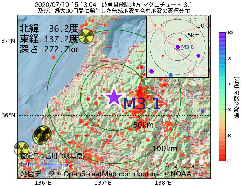 地震震源マップ:2020年07月19日 15時13分 岐阜県飛騨地方でM3.1の地震