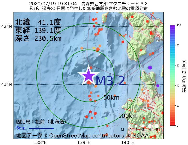 地震震源マップ:2020年07月19日 19時31分 青森県西方沖でM3.2の地震