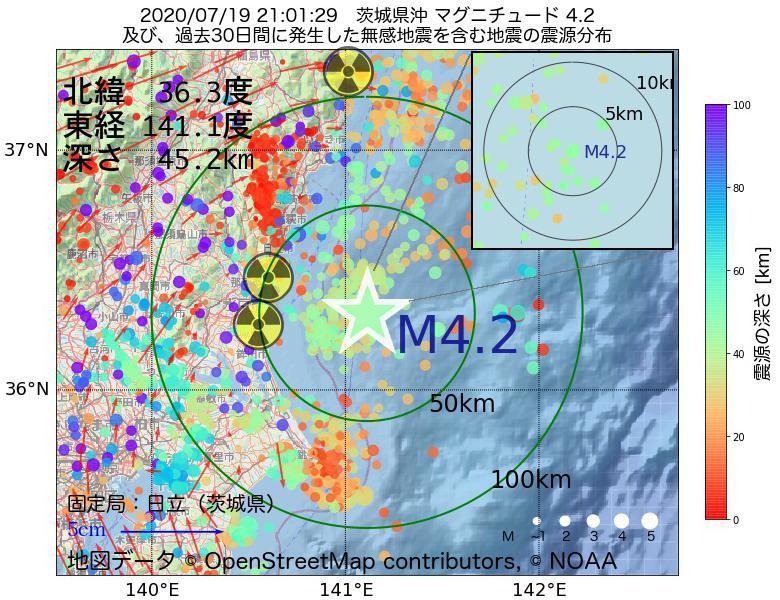 地震震源マップ:2020年07月19日 21時01分 茨城県沖でM4.2の地震