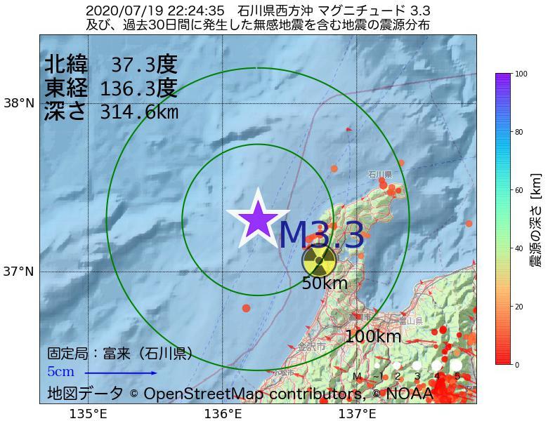地震震源マップ:2020年07月19日 22時24分 石川県西方沖でM3.3の地震
