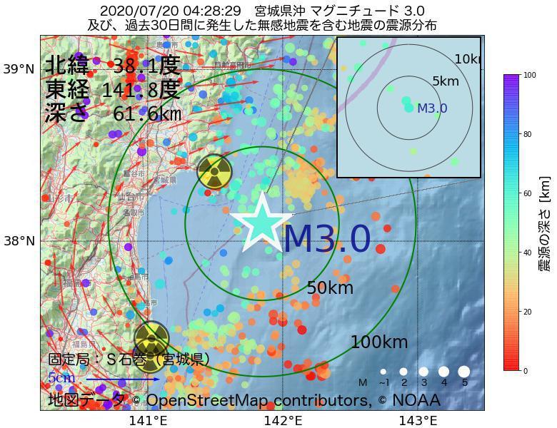 地震震源マップ:2020年07月20日 04時28分 宮城県沖でM3.0の地震