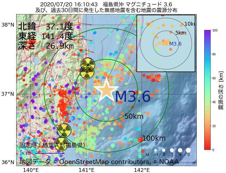 地震震源マップ:2020年07月20日 16時10分 福島県沖でM3.6の地震