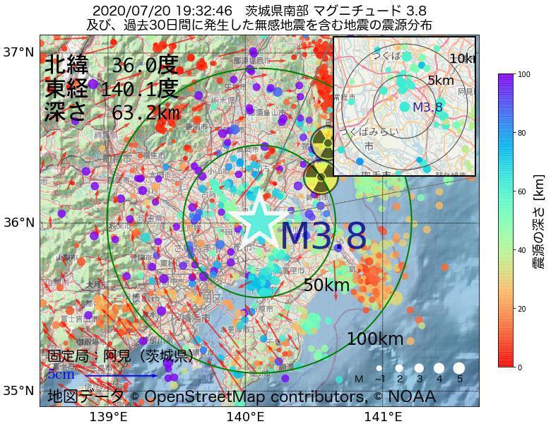 地震震源マップ:2020年07月20日 19時32分 茨城県南部でM3.8の地震