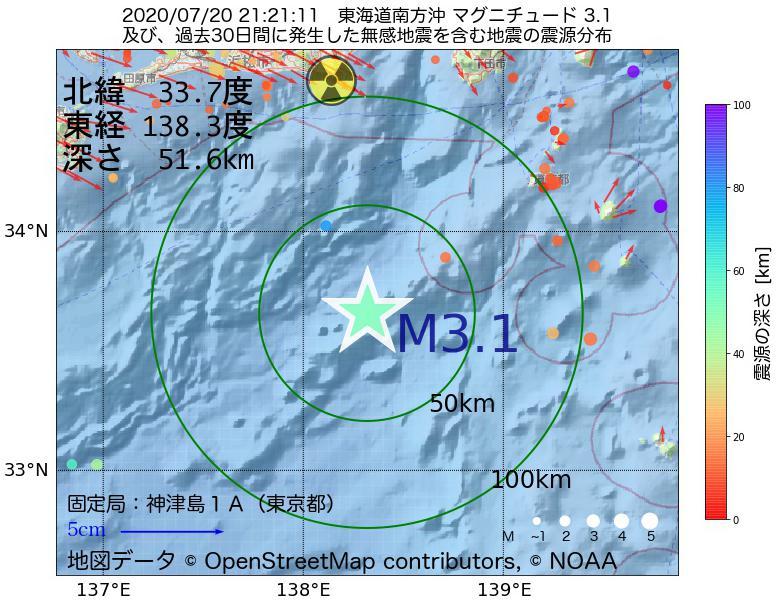 地震震源マップ:2020年07月20日 21時21分 東海道南方沖でM3.1の地震