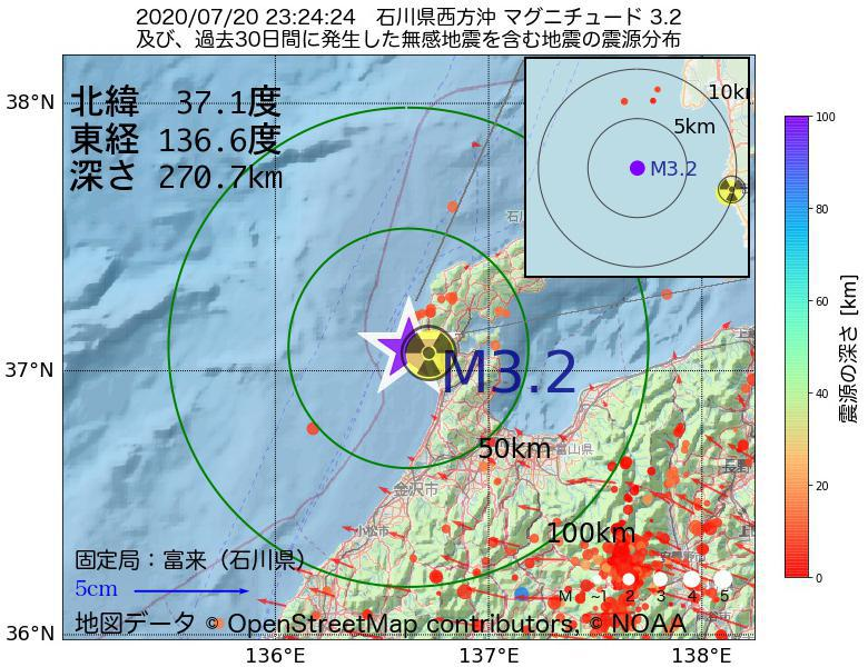 地震震源マップ:2020年07月20日 23時24分 石川県西方沖でM3.2の地震