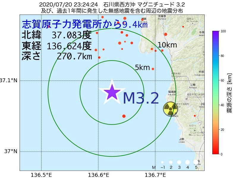 地震震源マップ:志賀原子力発電所から9.4km地点でM3.2の地震が発生しました