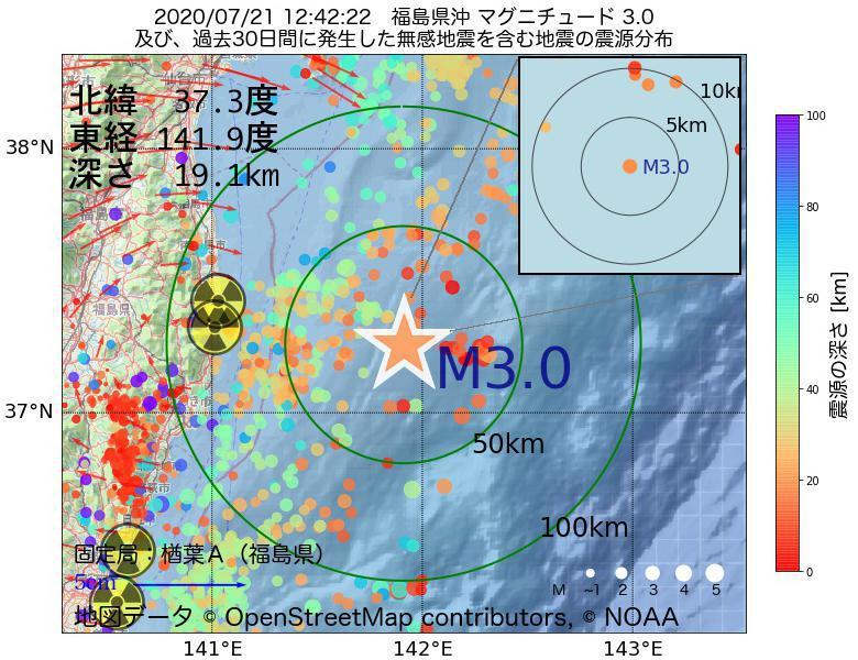 地震震源マップ:2020年07月21日 12時42分 福島県沖でM3.0の地震