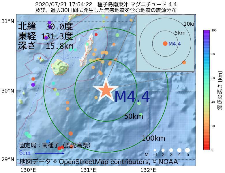地震震源マップ:2020年07月21日 17時54分 種子島南東沖でM4.4の地震