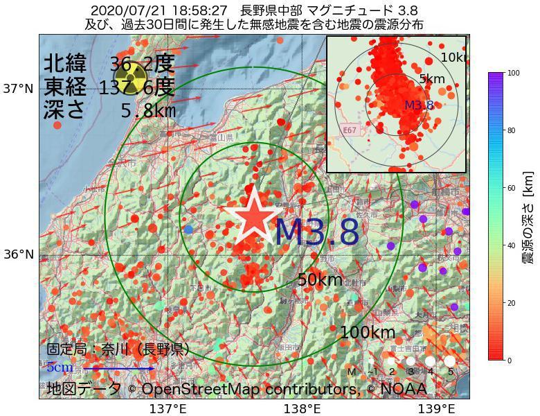 地震震源マップ:2020年07月21日 18時58分 長野県中部でM3.8の地震