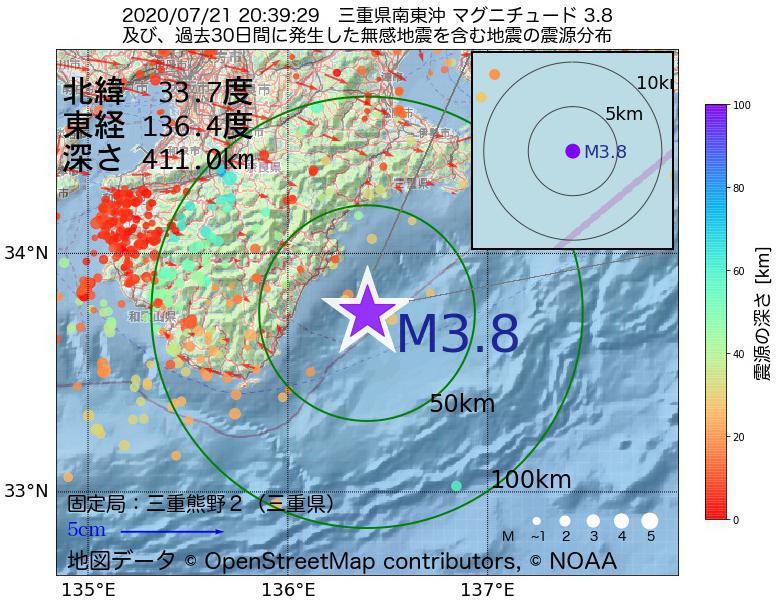 地震震源マップ:2020年07月21日 20時39分 三重県南東沖でM3.8の地震