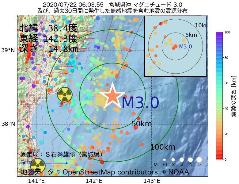 地震震源マップ:2020年07月22日 06時03分 宮城県沖でM3.0の地震