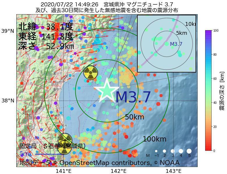地震震源マップ:2020年07月22日 14時49分 宮城県沖でM3.7の地震
