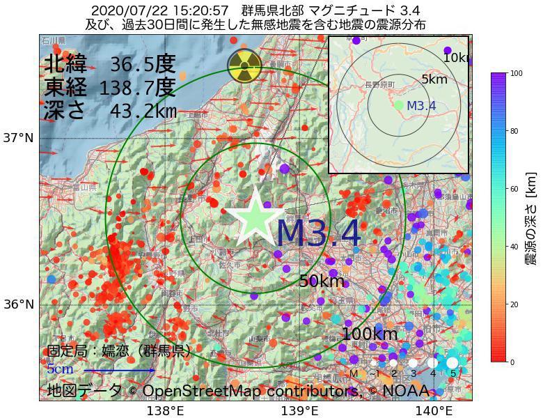 地震震源マップ:2020年07月22日 15時20分 群馬県北部でM3.4の地震
