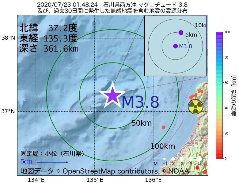 地震震源マップ:2020年07月23日 01時48分 石川県西方沖でM3.8の地震