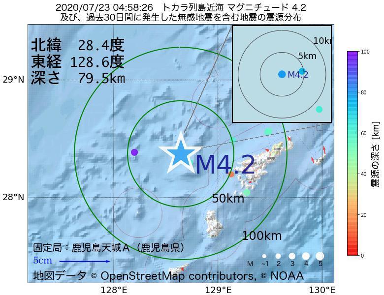 地震震源マップ:2020年07月23日 04時58分 トカラ列島近海でM4.2の地震