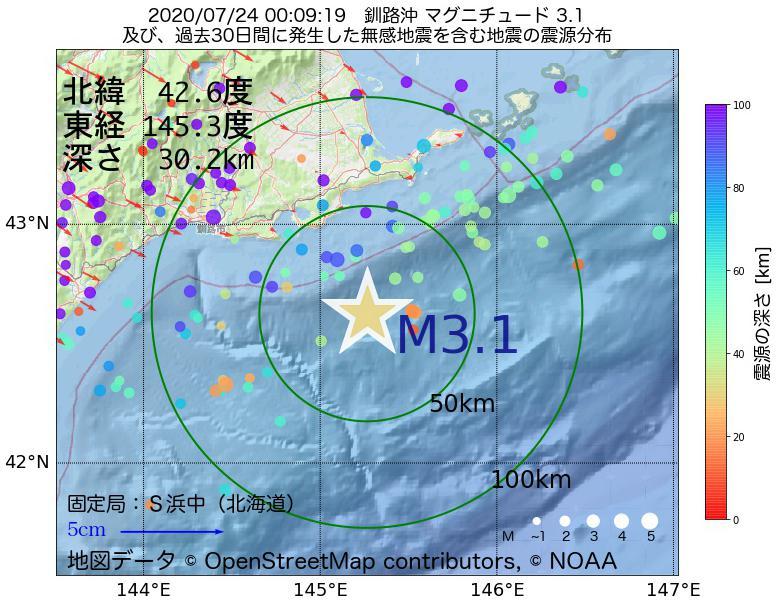 地震震源マップ:2020年07月24日 00時09分 釧路沖でM3.1の地震