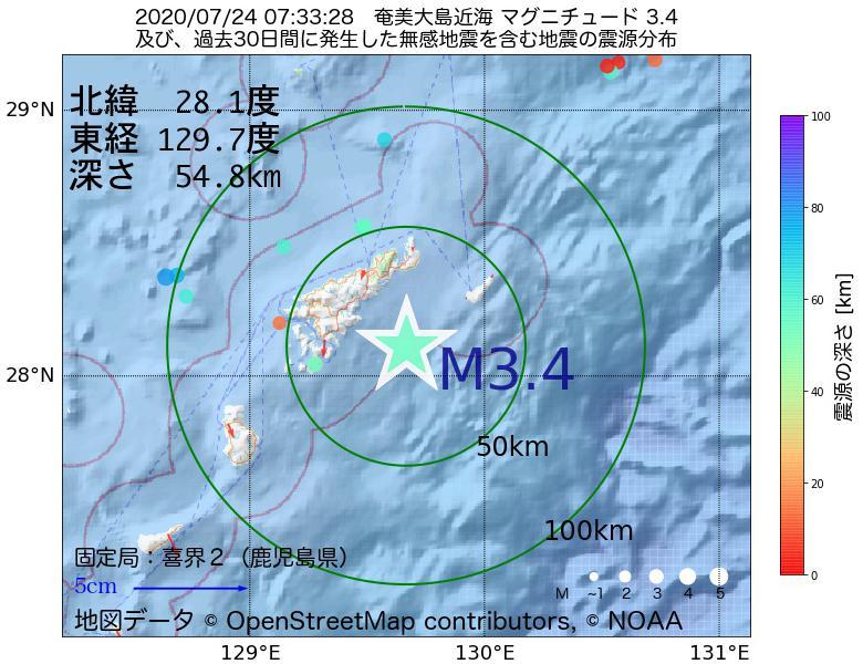 地震震源マップ:2020年07月24日 07時33分 奄美大島近海でM3.4の地震