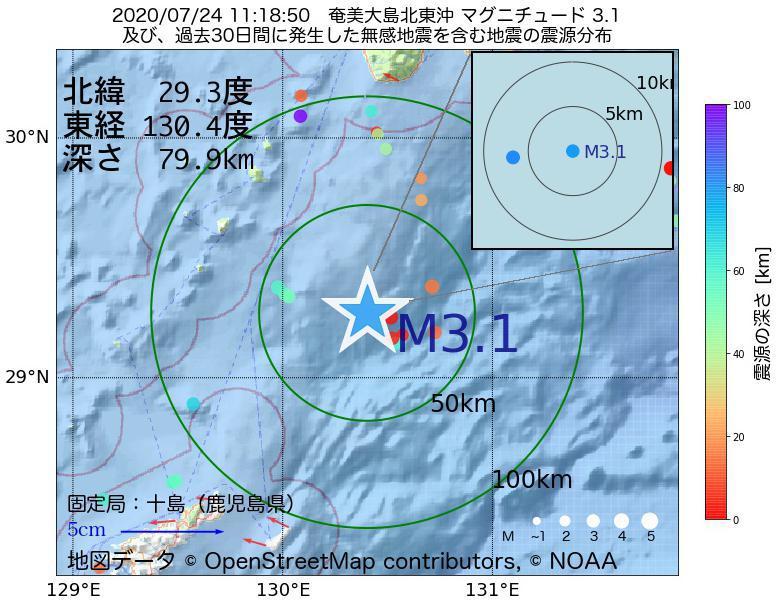 地震震源マップ:2020年07月24日 11時18分 奄美大島北東沖でM3.1の地震