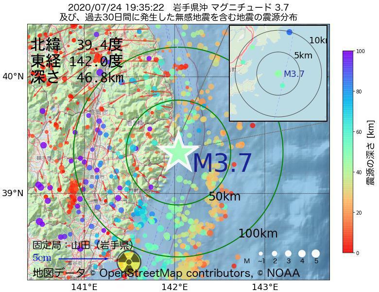 地震震源マップ:2020年07月24日 19時35分 岩手県沖でM3.7の地震