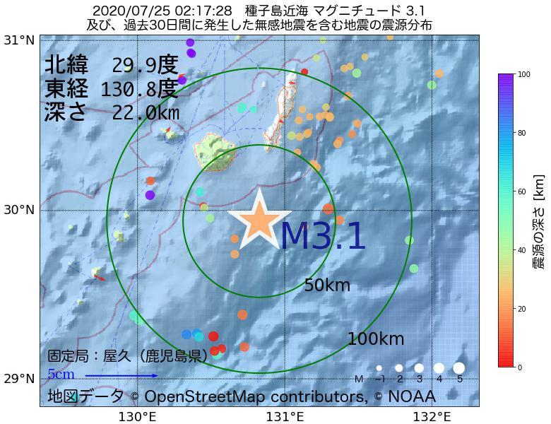 地震震源マップ:2020年07月25日 02時17分 種子島近海でM3.1の地震
