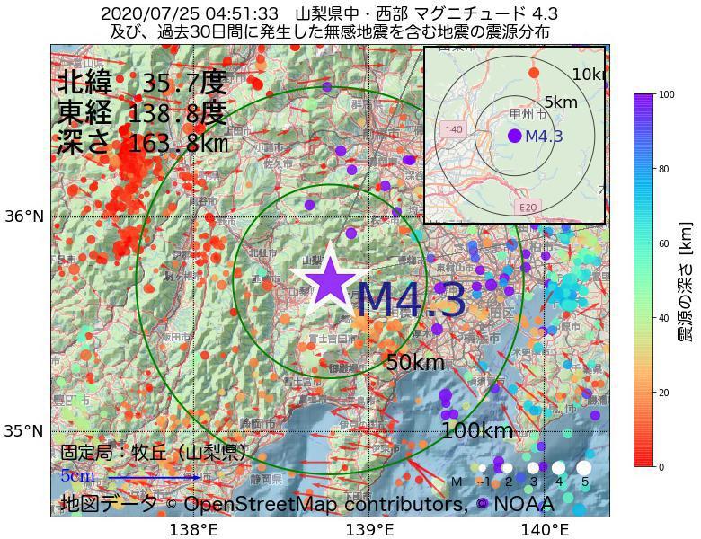 地震震源マップ:2020年07月25日 04時51分 山梨県中・西部でM4.3の地震