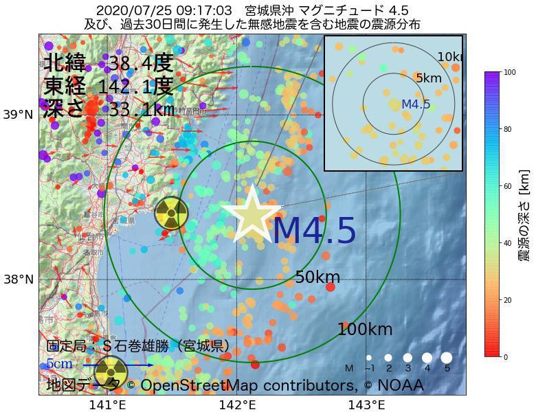 地震震源マップ:2020年07月25日 09時17分 宮城県沖でM4.5の地震