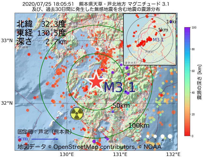 地震震源マップ:2020年07月25日 18時05分 熊本県天草・芦北地方でM3.1の地震