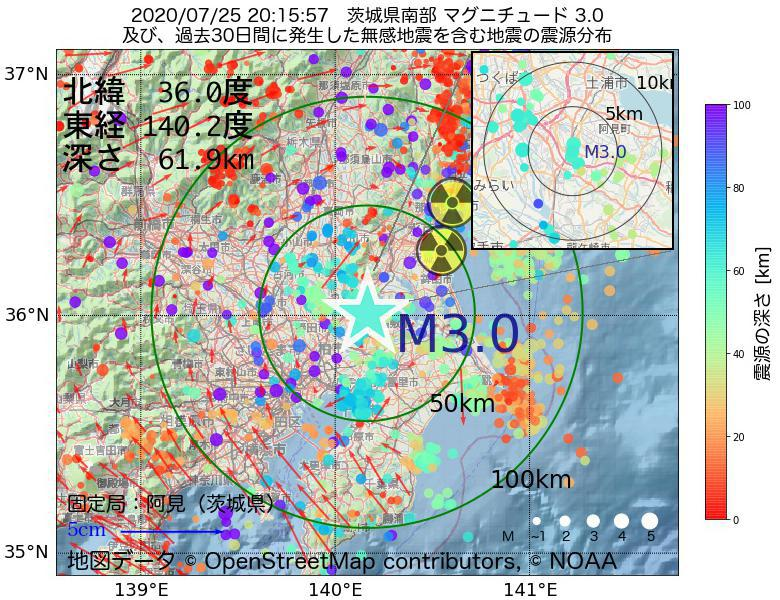 地震震源マップ:2020年07月25日 20時15分 茨城県南部でM3.0の地震