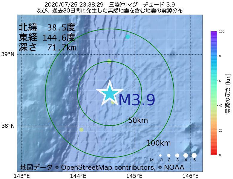 地震震源マップ:2020年07月25日 23時38分 三陸沖でM3.9の地震