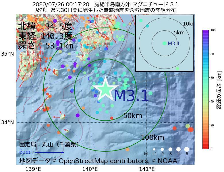 地震震源マップ:2020年07月26日 00時17分 房総半島南方沖でM3.1の地震